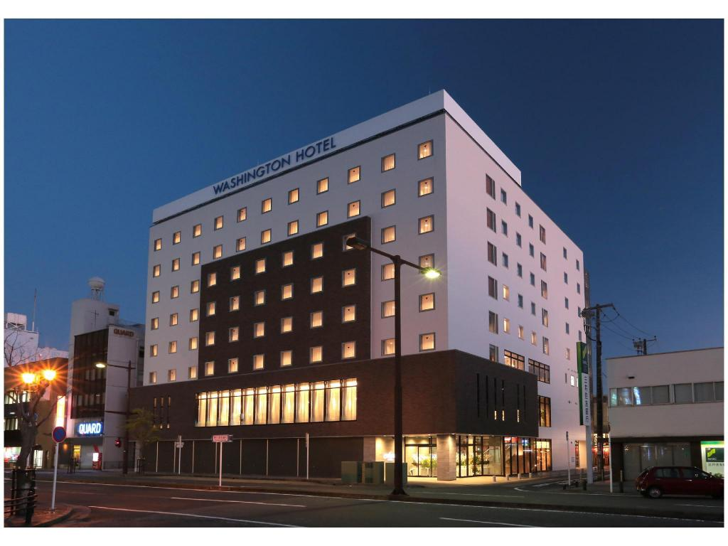 More about Kisarazu Washington Hotel