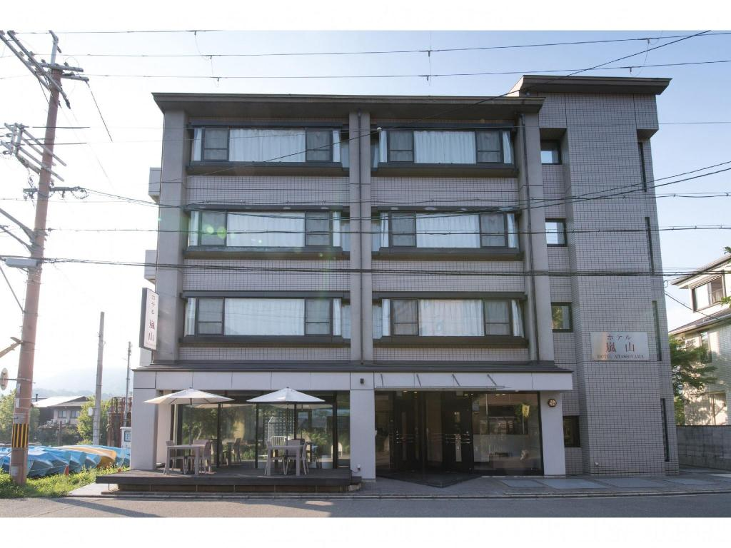 ホテル嵐山 (Business Hotel Arashiyama)