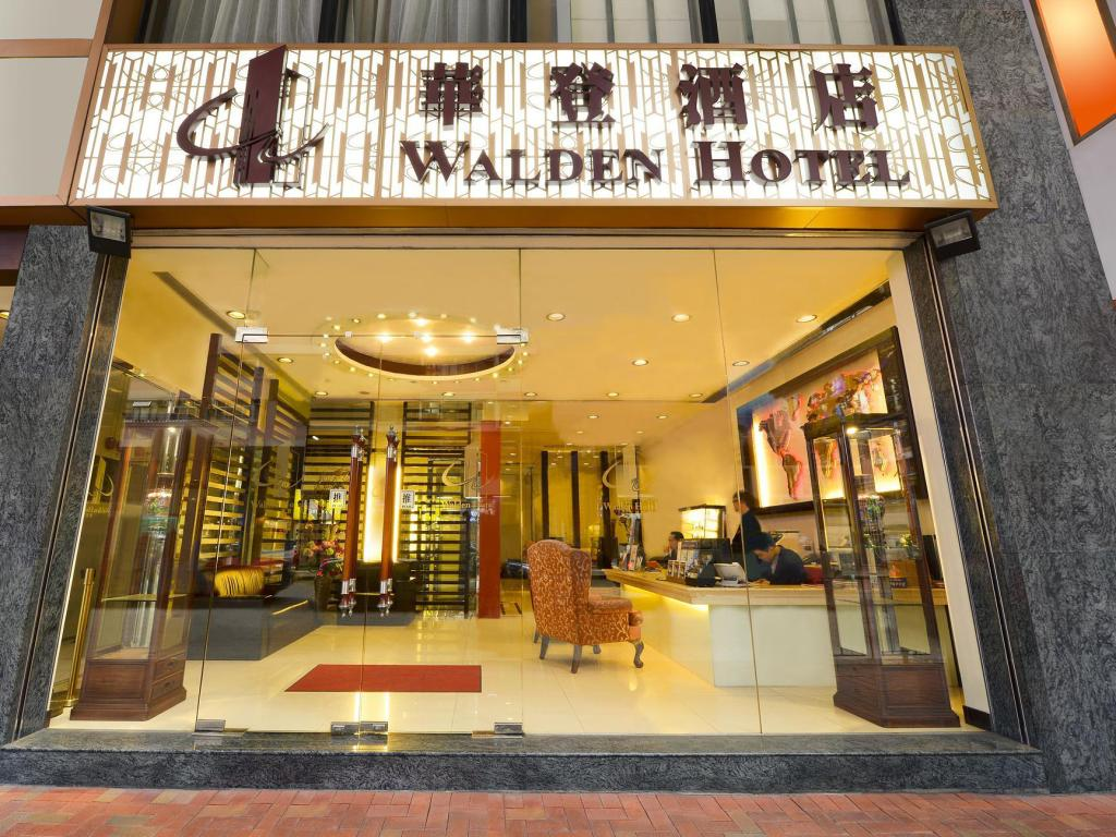 More about Walden Hotel