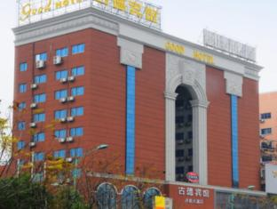 Good Hotel Nanchang Hongdu Avenue