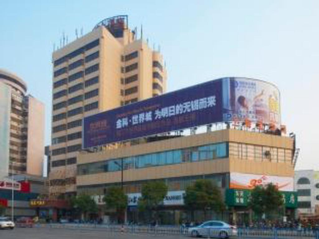 Starway Hotel Wuxi Donglin Plaza