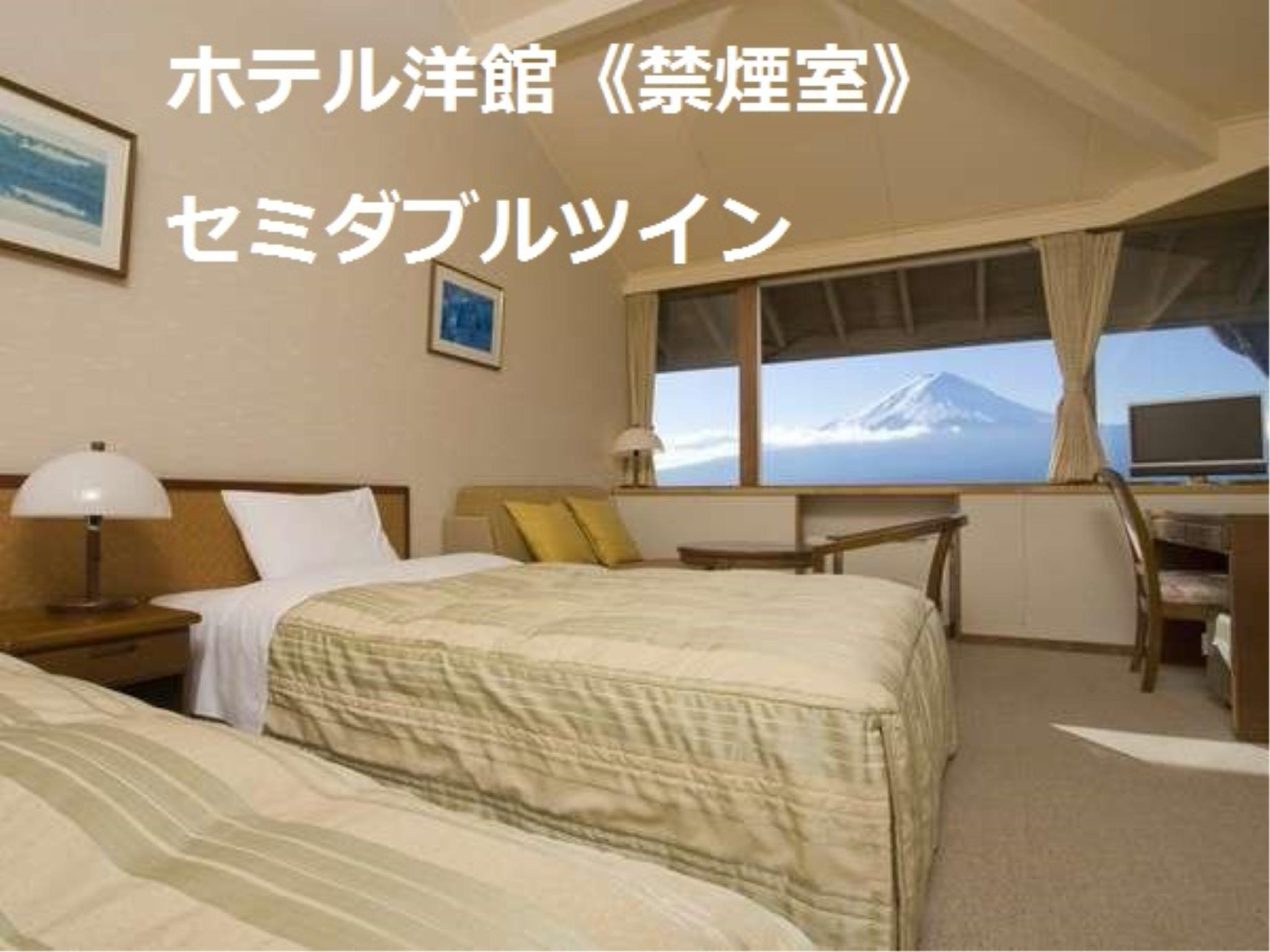 트윈룸(호텔 서양관/세미더블베드) (Twin Room (Semi-double Beds, Hotel Western-style Building))