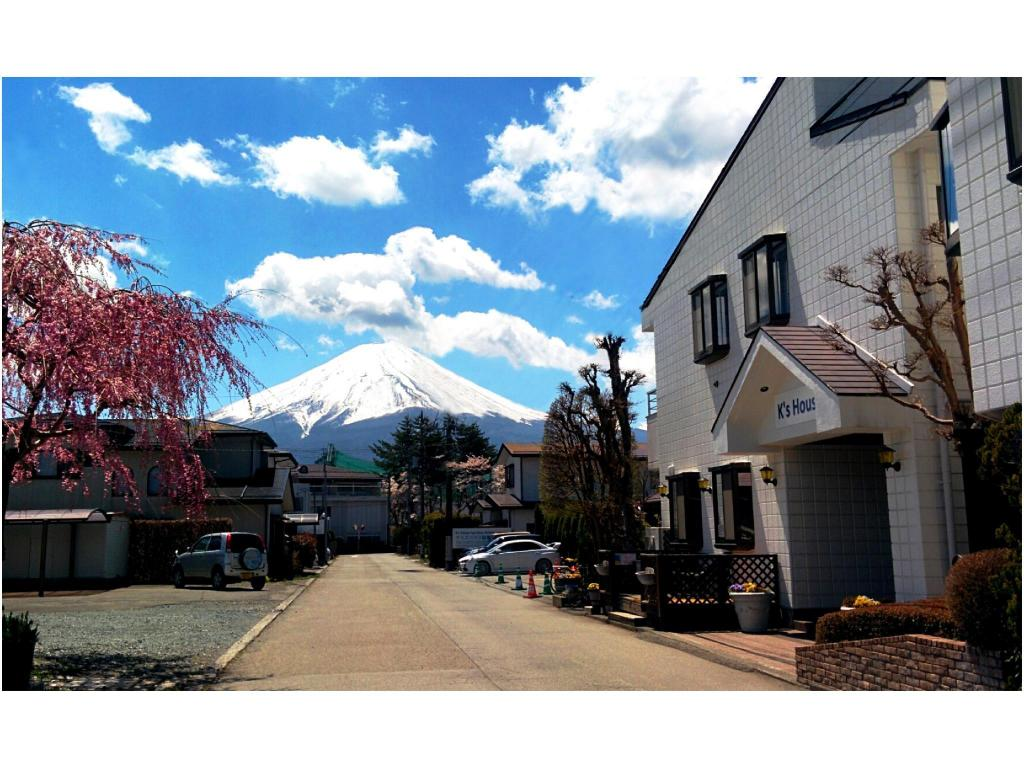 外觀 背包客棧 K's House 富士景觀 (Backpackers Hostel K's House Fuji View)