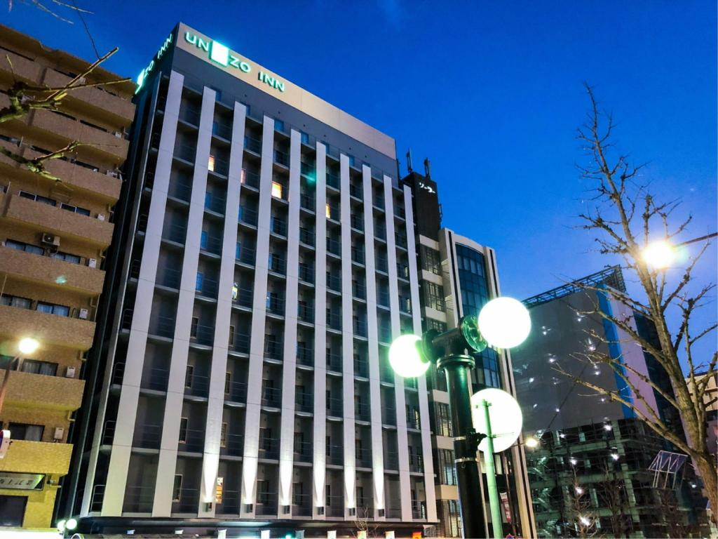 More about Unizo Inn Kobe Sannomiya
