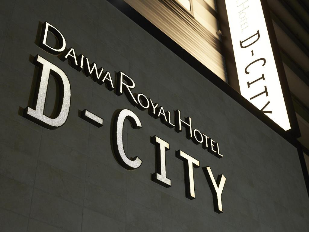 More about Daiwa Royal Hotel D-City Osaka Higashitemma