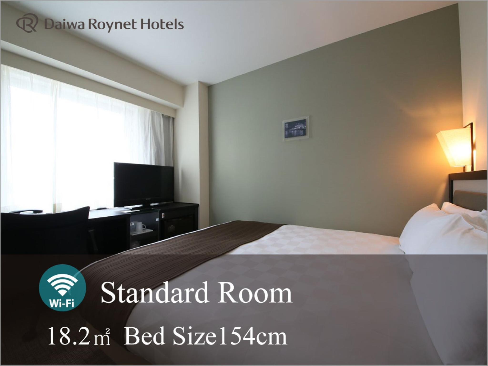 スタンダードダブル|18.2平米 (Standard Double Room  (Non-smoking))