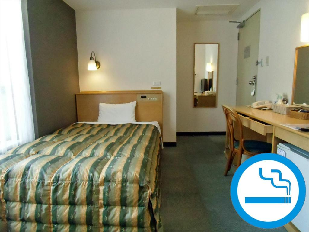 Single Room Type B Hotel Oaks Early-Bird Osaka Morinomiya