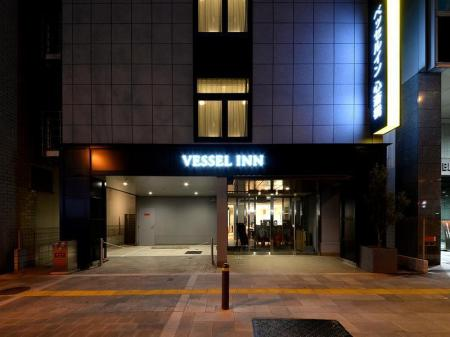 Vessel Inn Shinsaibashi