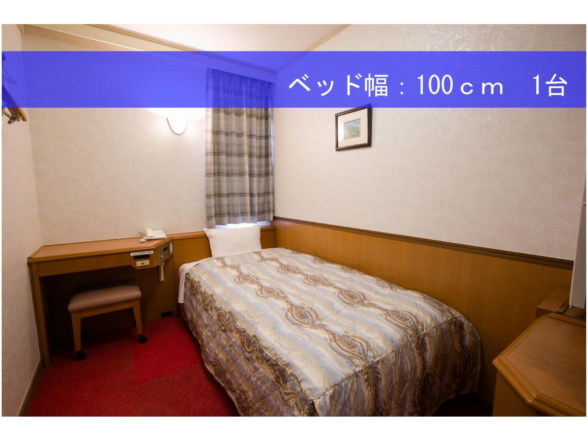 アーベイ 天王寺 ホテル