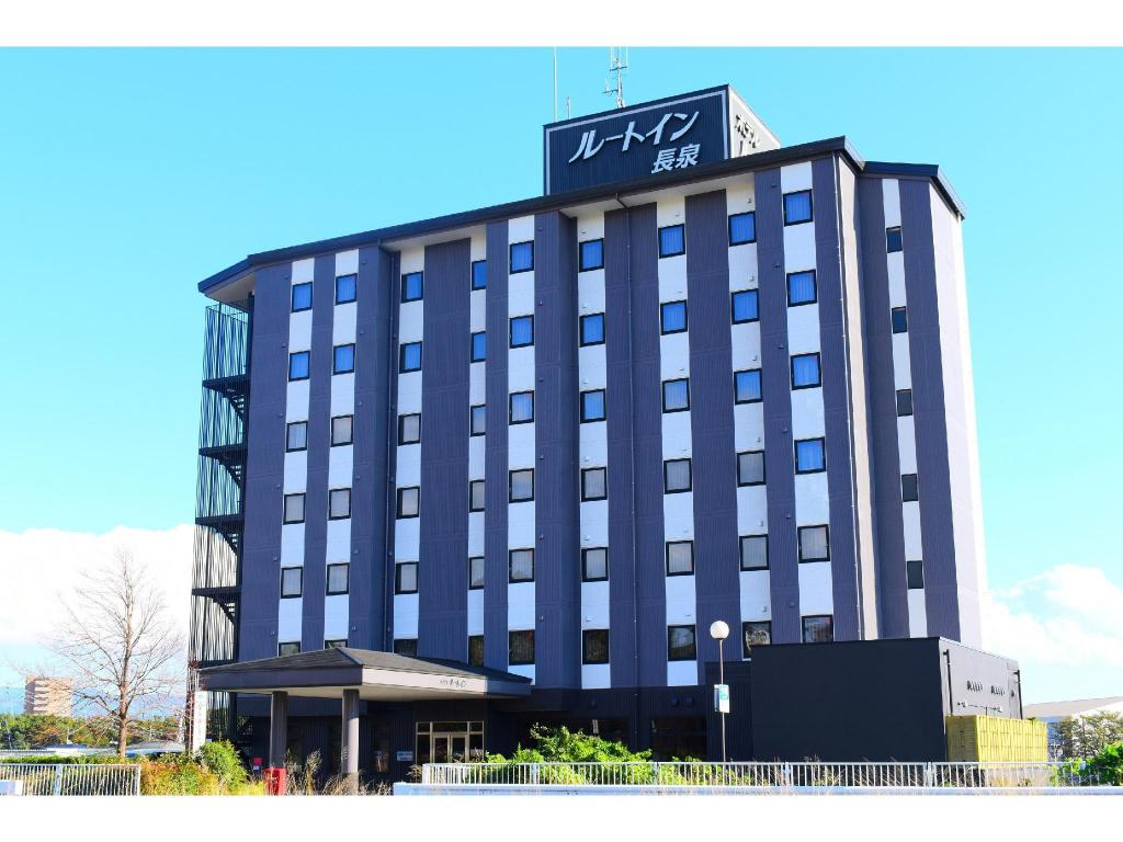 More about Hotel Route Inn Nagaizumi Numazu Inter 1