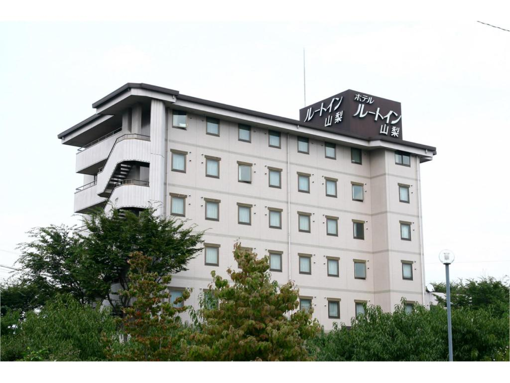 More about Hotel Route-Inn Court Yamanashi