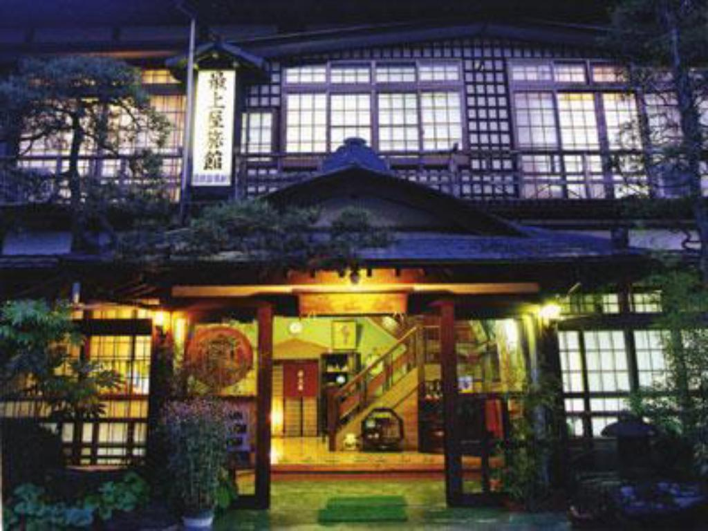 More about Mogamiya Ryokan