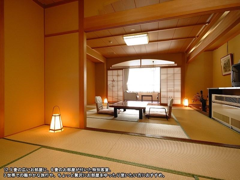 Special Japanese-style Room with Hot Spring Bath