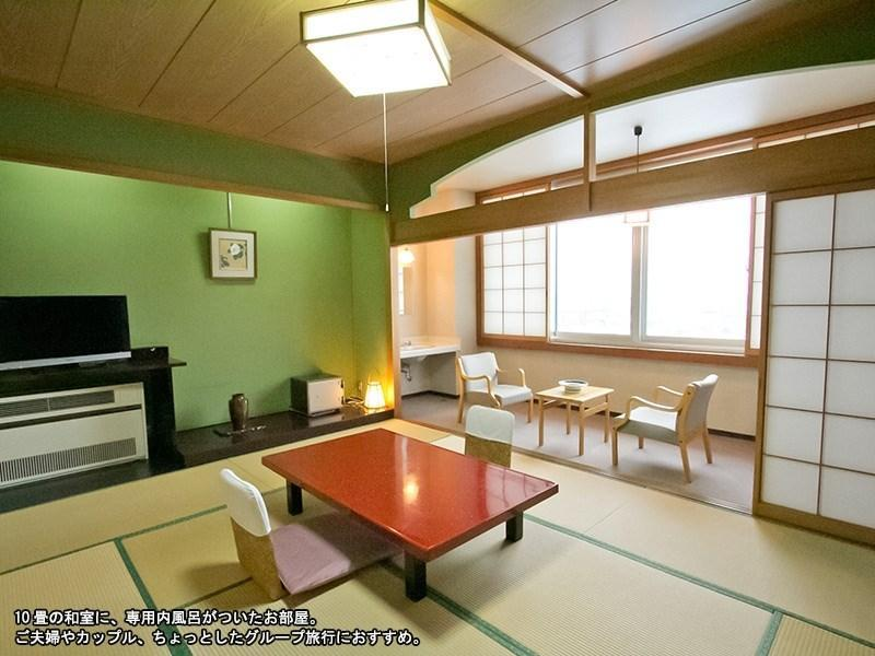 Japanese-style Room with Hot Spring Bath *Has toilet