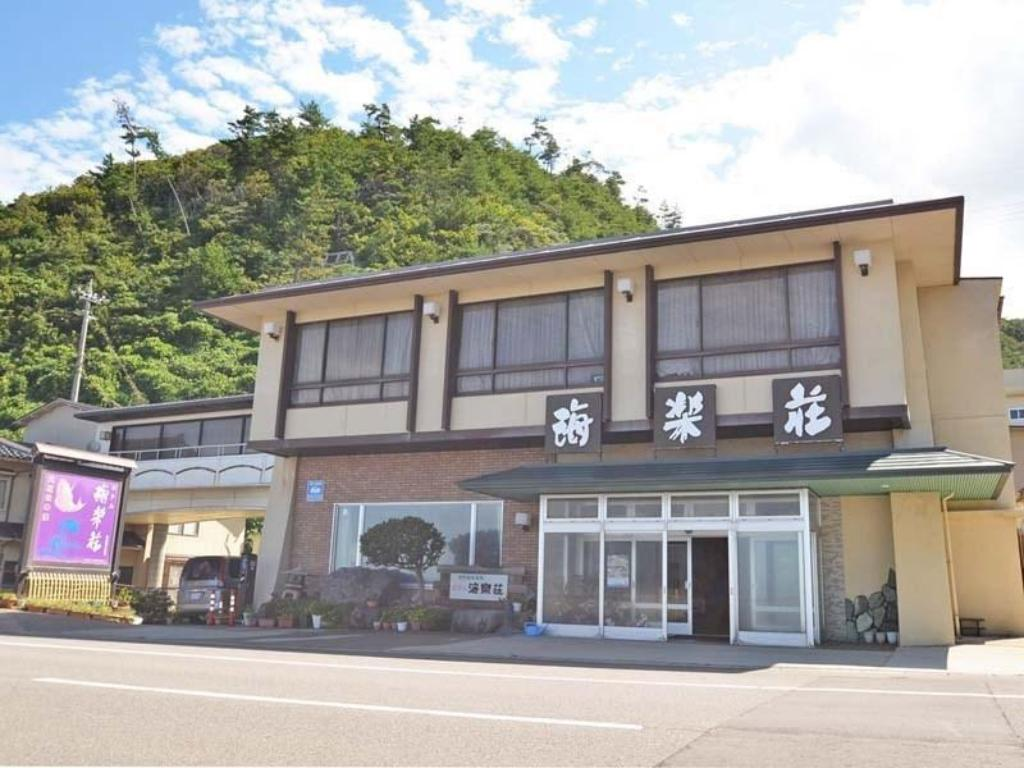 More about Hotel Kairakuso