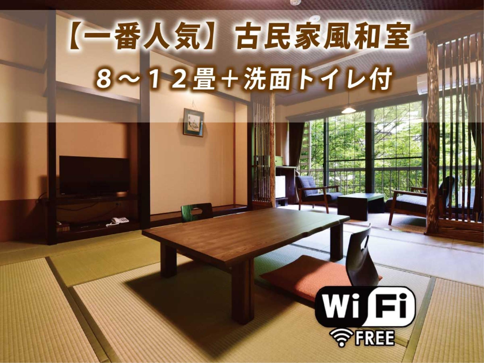 Traditional Japanese-style Room *Has washroom and toilet