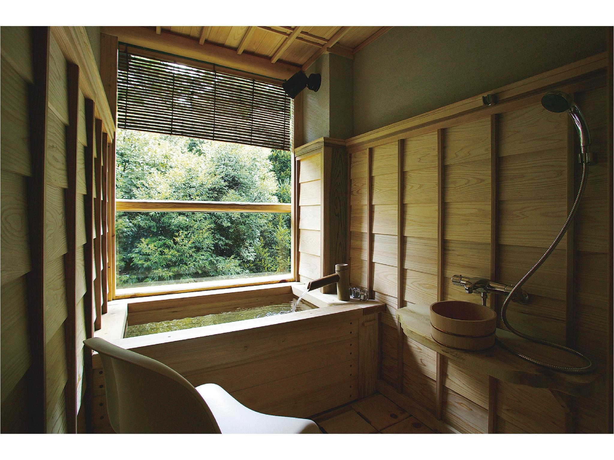 露天風呂付和室 和ベッド2台 禁煙  (Japanese-style Room with Open-air Bath (2 Japanese Beds))