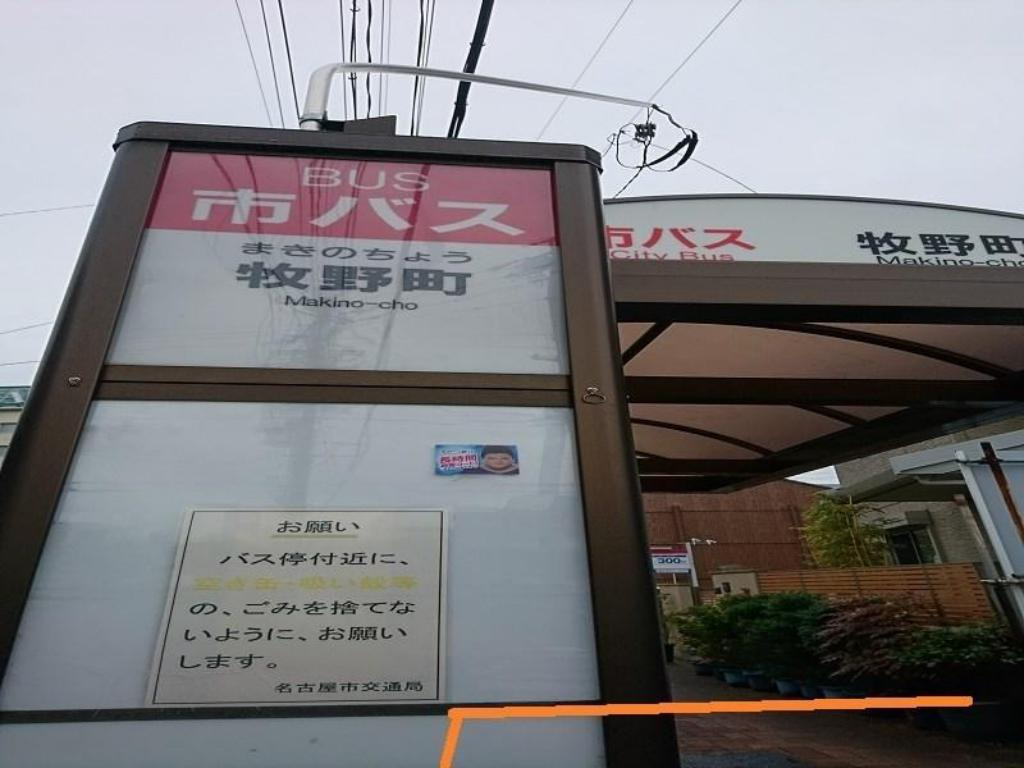 商務酒店 Oise (Business Hotel Oise)