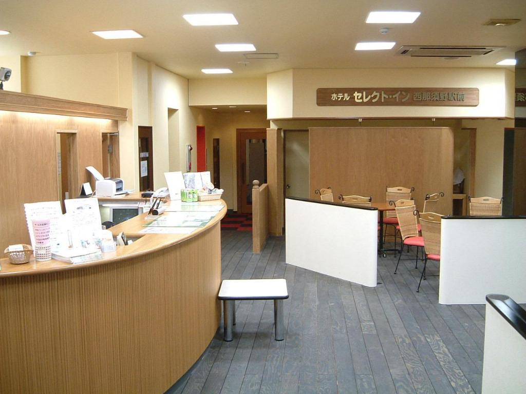 大堂 西那须野站前精选Inn酒店 (Hotel Select-Inn Nishinasuno-Ekimae)
