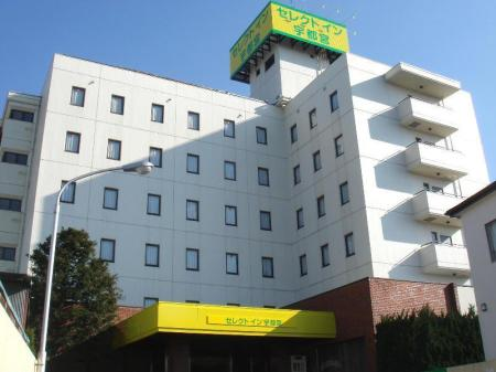 宇都宮精選Inn酒店 (Hotel Select Inn Utsunomiya)