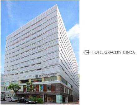 Hotel Gracery Ginza (Washington Hotel Group)