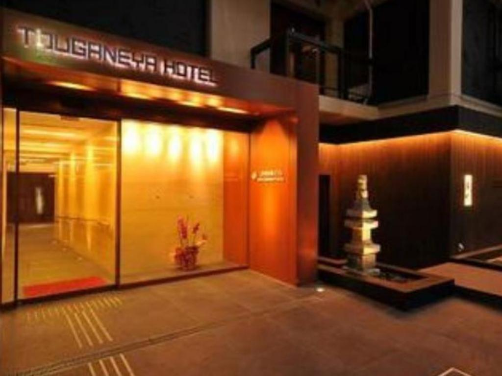 More about Ueno Touganeya Hotel