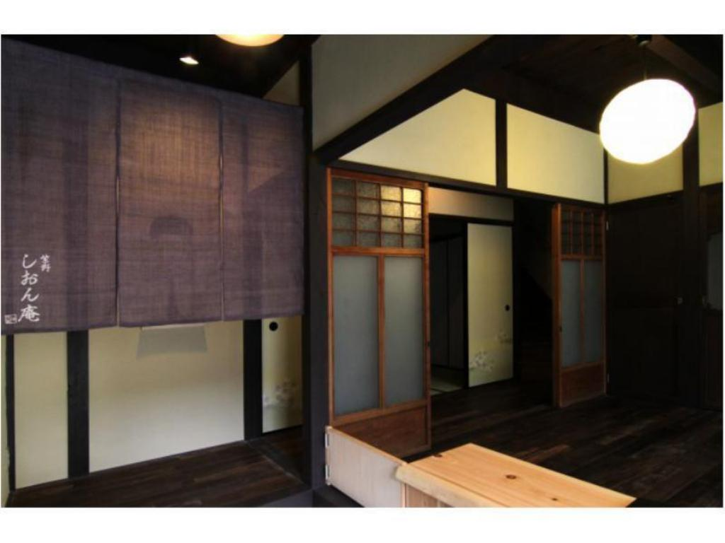 京宿家 紫野 紫音庵 (Kyoto Townhouse: Murasakino Shion-an)