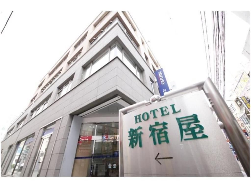 More about Hotel Shinjukuya
