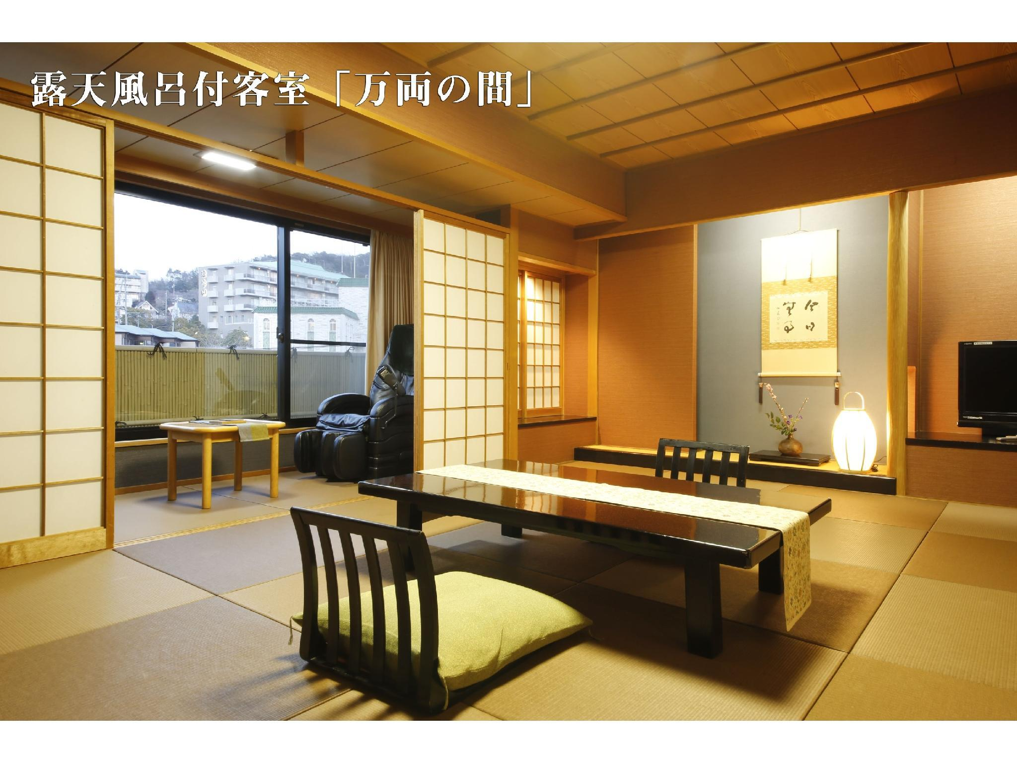 和式房12帖榻榻米+溫泉露天風呂 (Japanese-style Room with Open-air Hot Spring Bath (12 tatami))