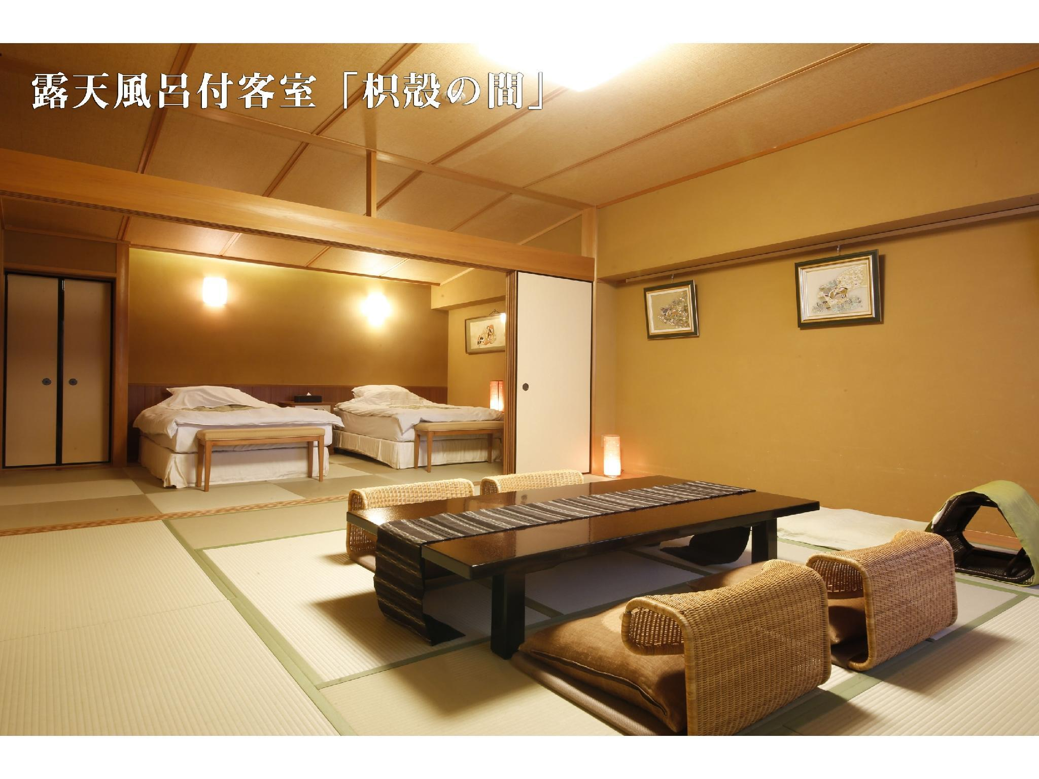 無障礙和洋式套房+溫泉露天風呂 (Japanese/Western-style Suite with Open-air Hot Spring Bath (Barrier Free Type))