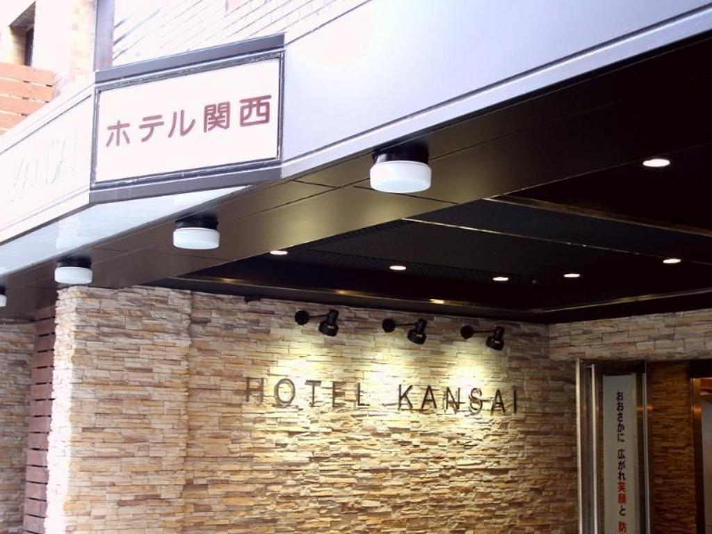 More about Hotel Kansai