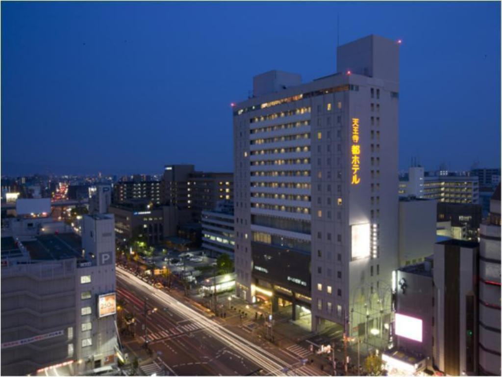 More about Miyako City Osaka Tennoji (Formerly: Tennoji Miyako Hotel)