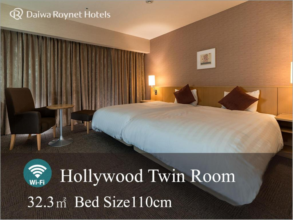 Hollywood Twin Room - Guestroom
