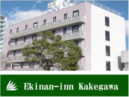 掛川商務酒店 站南INN (Kakegawa Business Hotel Ekinan Inn)