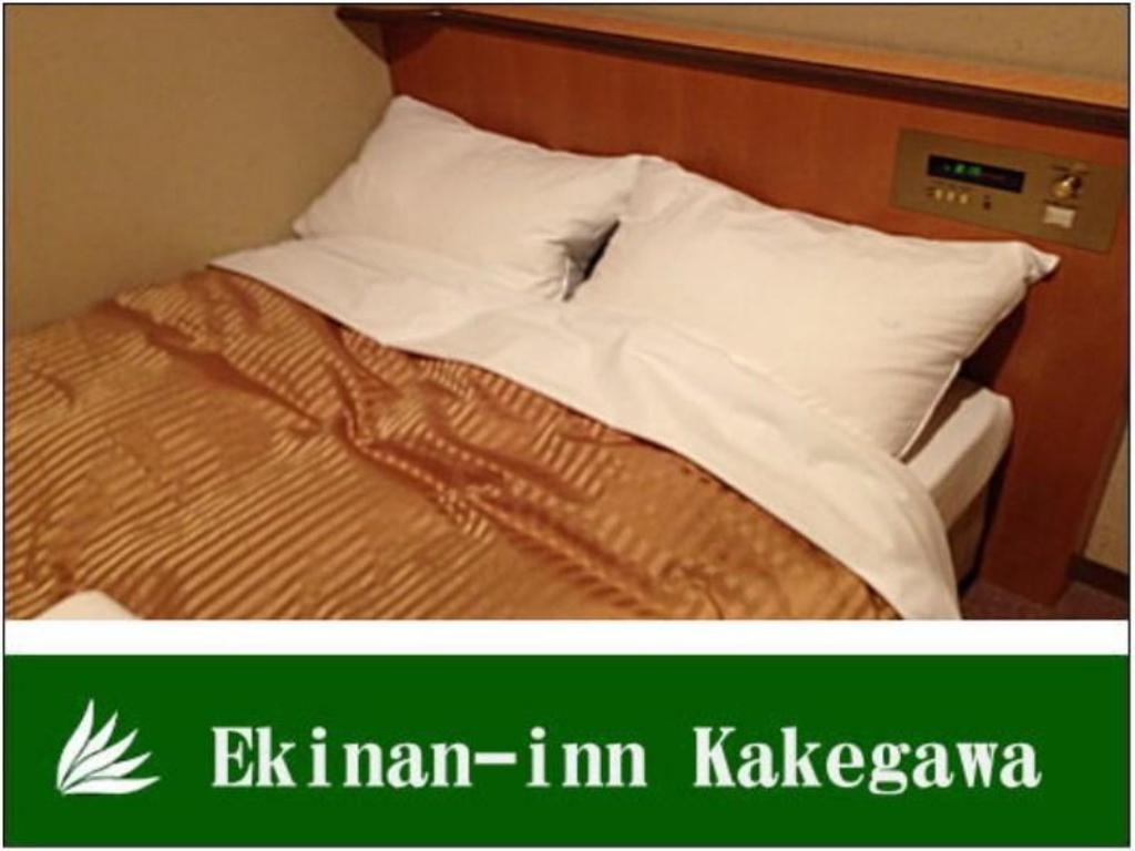Semi-Double Room - Guestroom Kakegawa Business Hotel Ekinan Inn