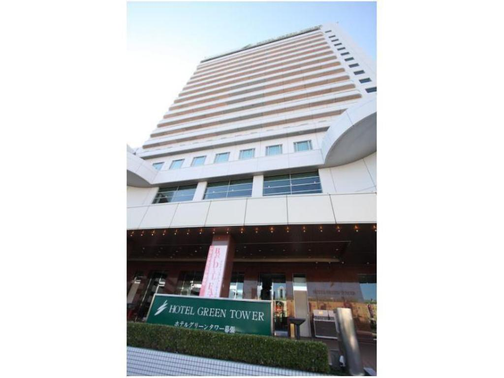 外觀 幕張綠塔酒店 (Hotel Green Tower Makuhari)