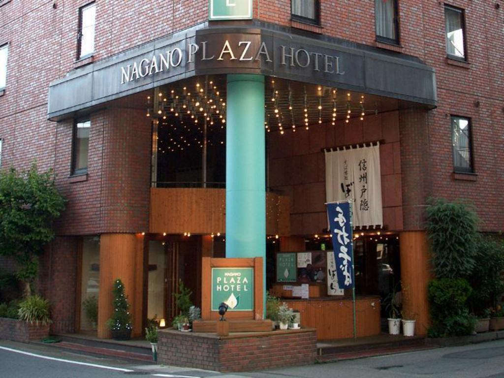 More about Nagano Plaza Hotel