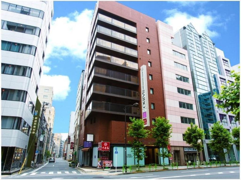 More about Hotel Nihonbashi Saibo