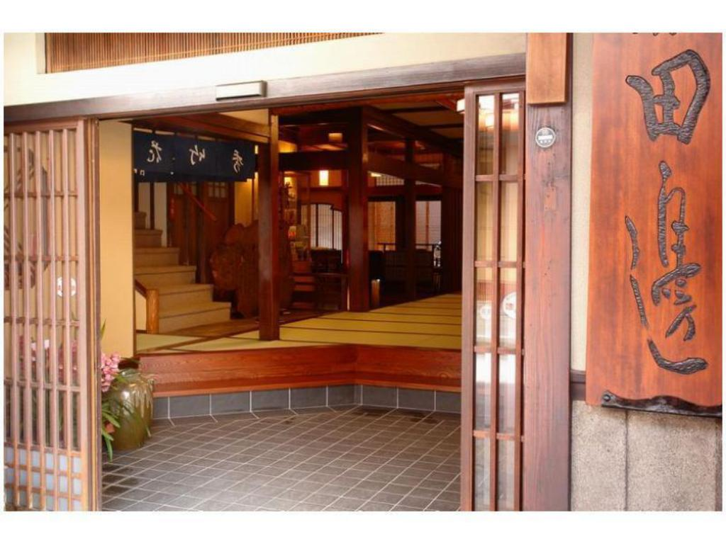 More about Ryokan Tanabe