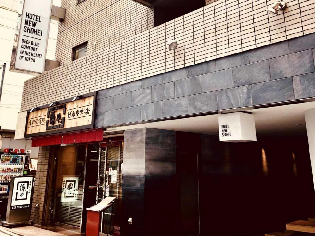 More about Hotel New Shohei