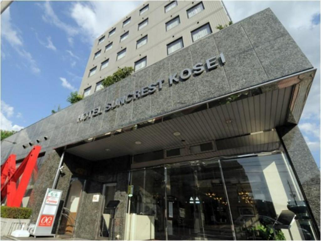 SUNCREST酒店 (Hotel Suncrest)