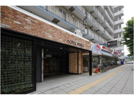横滨关内WING国际酒店 (Hotel Wing International Yokohama-Kannai )