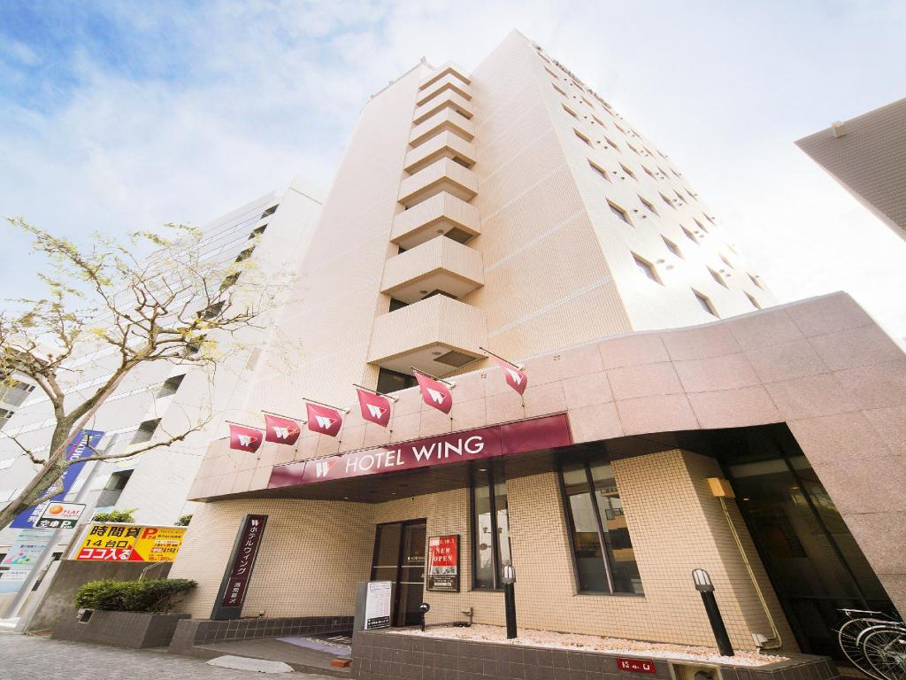 More about Hotel Wing International Shonan-Fujisawa