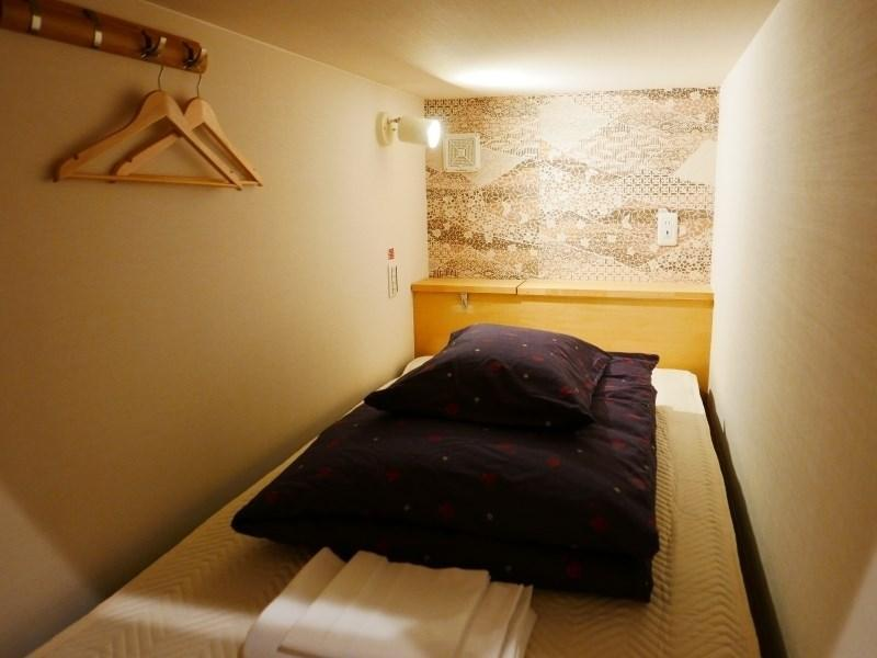 Superior Dormitory Single-bed (Room)