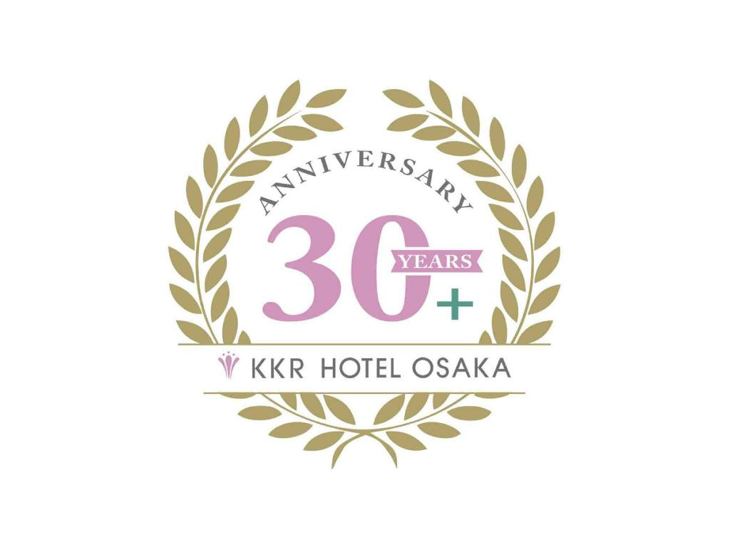 KKRホテル大阪(国家公務員共済組合連合会大阪共済会館) (KKR Hotel Osaka (Federation of National Public Service Personnel Mutual Aid Associations))