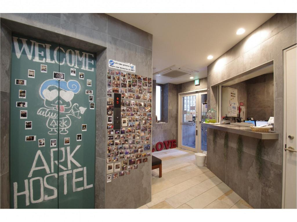 ロビー ARKHostel & Cafe Dining (Ark Hostel & Cafe Dining)