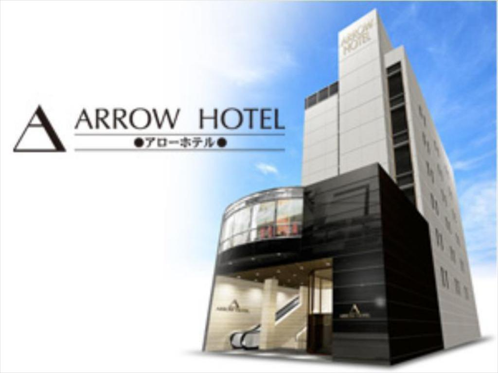 Exterior view Arrow Hotel