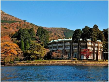 ザ・プリンス箱根芦ノ湖 (The Prince Hakone Lake Ashinoko)