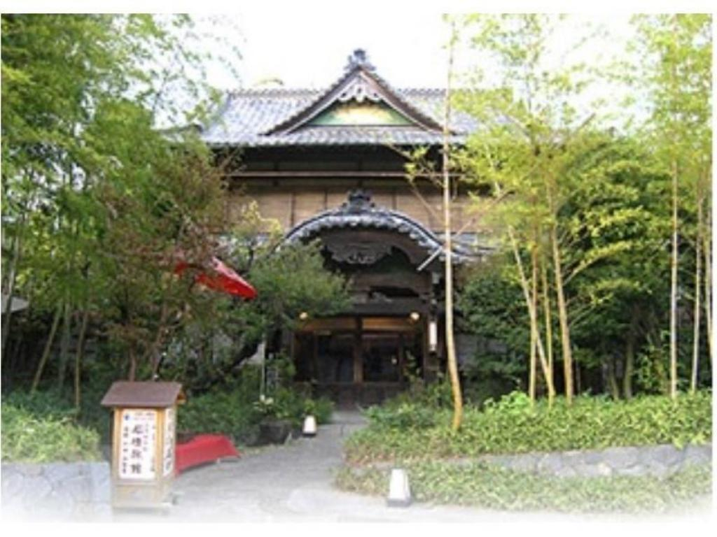 More about Rendaiji Spa Kurhaus Ishibashi