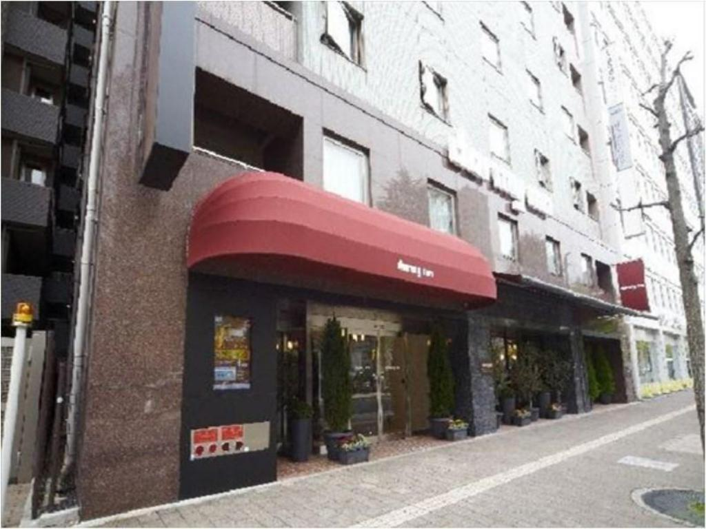 More about Dormy Inn Hiroshima